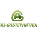 Газ-Альтернатива