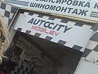 Фотография к отзыву: AUTOCITY на Калужской