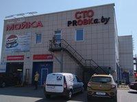 """Фотография к отзыву: СТО """"PROBKA.BY"""""""