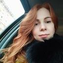 Карина Савушкина