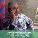 Евгений Раковский
